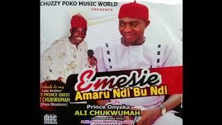 Onyeoma Tochukwu - Nnamdi Kanu Nnoo [FULL ALBUM] Nigerian