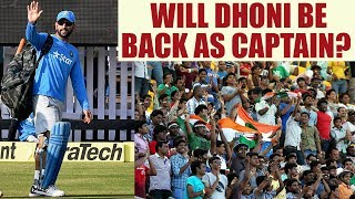 Virat Kumble rift: Fans want MS Dhoni back as India captain | Oneindia News