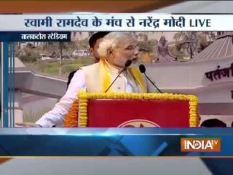 Narendra Modi gives call for corruption-free India, Part 4