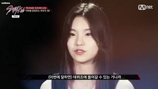 Download Stray Kids Episode 1 - Hwang Yeji cuts Video