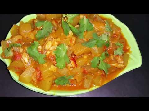 लौकी की स्वादिष्ट सब्जी बनाने की विधि | Lauki ,Ghiya ki Sabzi | how to make Indian bottlegourd sabzi