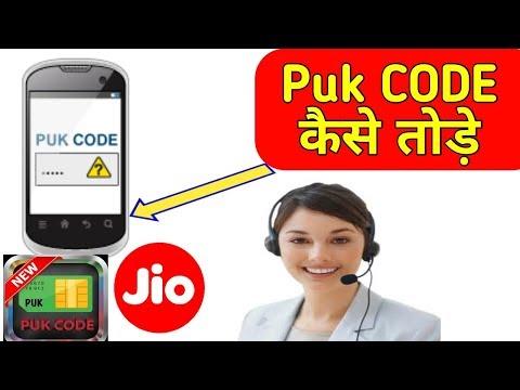 Sim PUK Code कैसे तोड़े! ¦¦ How To Find ALL Sim Card Puk Code