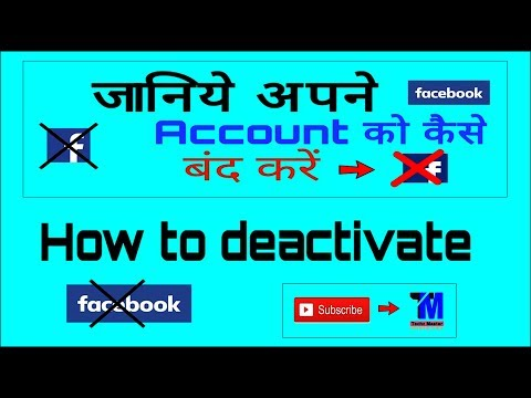 How to deactivate Facebook account in Mobile or Computer