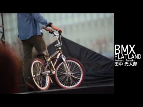 【CHIMERA】BMX:FLAT LAND(Bicycle Motocross)