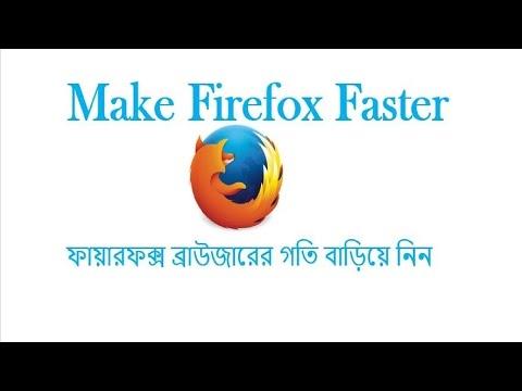 How To Make Firefox Faster Bangla Tutorial | Run Mozilla Firefox Faster