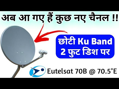 अब कुछ और नए चैनल देखो Free DTH में | New Channels Added on Eutelsat 70B at 70.5°E | Eutelsat 70°E
