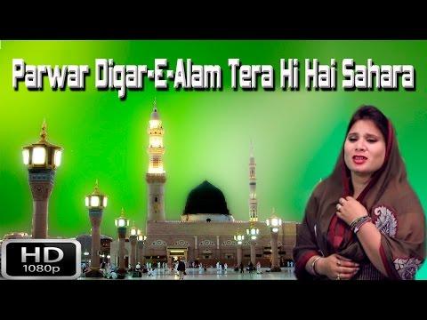 Mohammed ya free rafi salam nabi mp3 alaika download