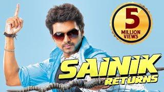 Nayanthara 2019 New Telugu Hindi Dubbed Blockbuster Movie | 2019 South Hindi Dubbed Movies