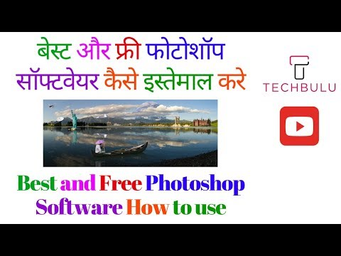 Best and Free Photoshop Alternative - How to use - Live Demo - Step By Step -Explained - Hindi - 1