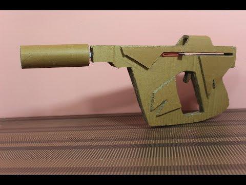 How to make a cardboard gun - That shoot- (MY DESIGN)