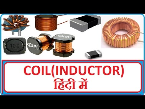 coil (inductor) in hindi !! what is an inductor