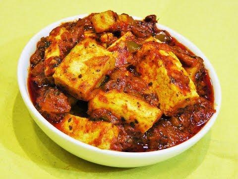 Tawa Paneer Masala | Restaurant Style Tawa Paneer Masala | MadhurasRecipe