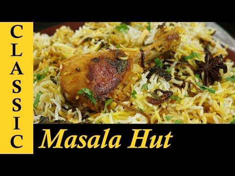 Hyderabadi Chicken Dum Biryani Recipe / How to make Chicken Dum Biryani at home