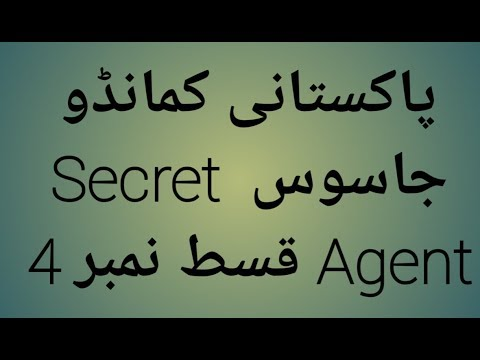 Pakistani Commando Secret Agent Series Episode 4