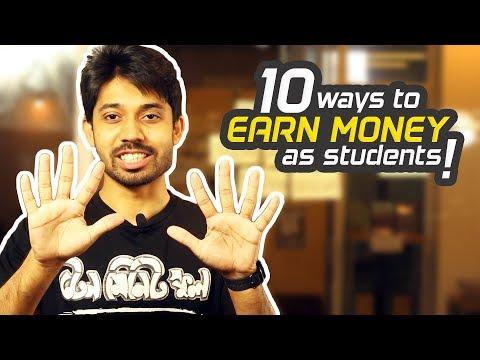 10 Ways to Earn Money While You're a Student | Ayman Sadiq (আয়মান সাদিক)