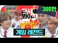 Pick Voyage BTS vs Knowing Bros♨ - Episode ② andquot;Still I got Ing Car right!♥andquot; #KnowingBros#JTBCVoyage MP3