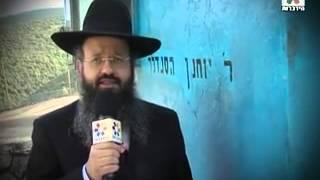 #x202b;סיפורים מרתקים על משה רבינו ועוד צדיקים הרב יצחק בצרי חובה לצפות!!!#x202c;lrm;