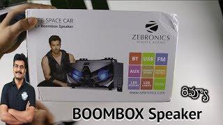Zebronics Space car  BOOMBOX Speaker Unboxing ll in Telugu ll
