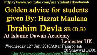 Hazrat Molana Ibrahim Dewla SB (D.B) Bayan After Fajar Islamic Dawah Academy Leicester UK 12-07-18