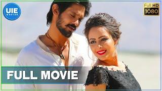 Download Sei - Tamil Full Movie | Nakul | Aanchal Munjal | Prakash Raj Video