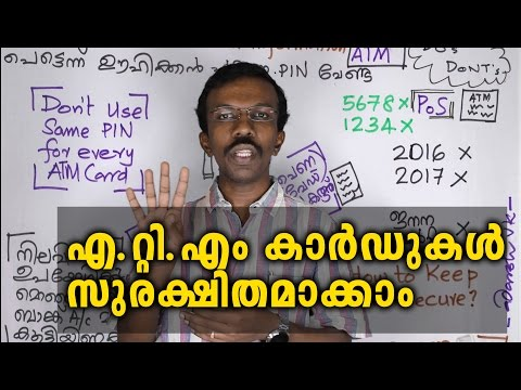 ATM Card & OTP Security Explained in Malayalam - VK Adarsh