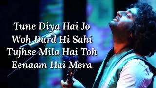 Ae Dil Hai Mushkil (Title Song) Lyrics | Arijit Singh | Amitabh Bhattacharya | Pritam