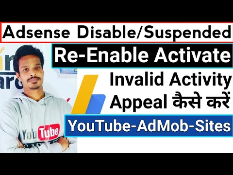 How to Re-Enable Suspended and disable Adsense Account    how to fill invalid activity Appeal form