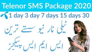Telenor SMS Packages | Telenor daily weekly monthly sms packages 2020