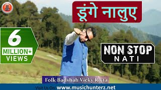Latest Naati Tantra Non - Stop 2017 By Vicky Rajta | Music HunterZ