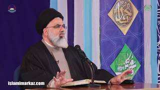 Israel ka Khatma kis kay Hathon hona hai? - Dec 2017 - Allama Syed Jawad Naqvi