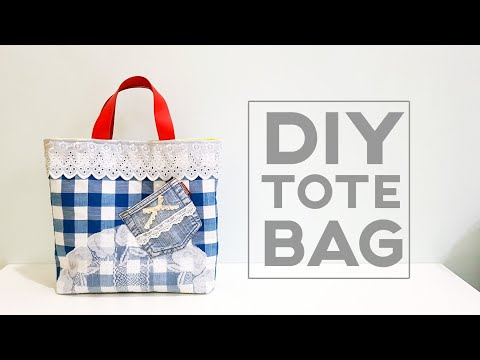 Diy Tote Bag | Easy Sewing Project | 用了蕾丝桌垫及牛仔裤口袋,就能完成包包设计,有喜欢吗?❤❤