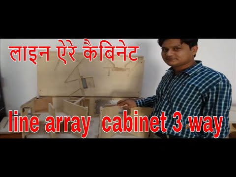 LINE ARRAY SPEKER CABINET  IMPORTER AND MANUFACTURER IN  INDIA