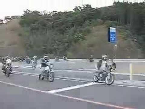 Biker Gangs of Miyazaki
