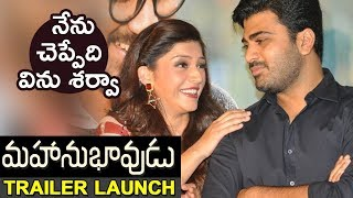 Mehreen Funny Comments On Sharwanand At Mahanubhavudu Trailer Launch || Sharwanand, Mehreen