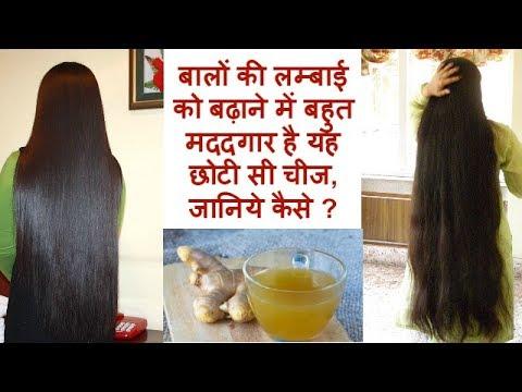 Extreme Hair Growth || Indian Hair Growth Secrets || Long Hair Faster in Hindi
