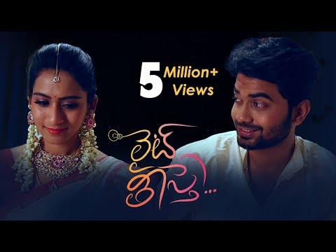 Xxx Mp4 Light Theesthe New Telugu Short Film 2018 3gp Sex