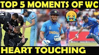 World Cup 2019 : TOP 5 Heart Touching Moments | Respect | Emotions | Sportsmanship | FairPlay