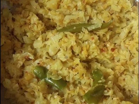 Cabbage poriyal in tamil/cabbage poriyal/cabbage poriyal recipe/gose poriyal in tamil