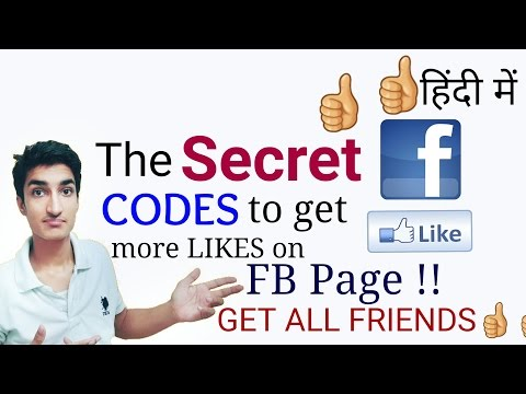 How to Get More Likes on Facebook Page | Promote Your Page for FREE !! [HINDI]