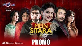 Mein Sitara | Promo | Coming Soon | TV One Drama