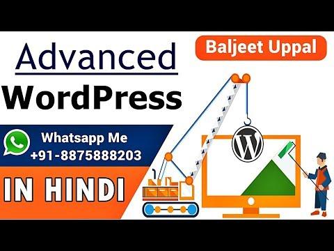 Advanced WordPress  in Hindi - Lets Start To Make a WordPress Site - Live Work #4