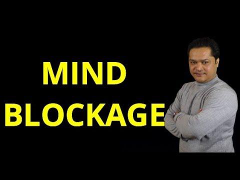 Mind blockage#Mind ka blank hona#dimag ka na chal pana#Mental blocks#Mental Stress