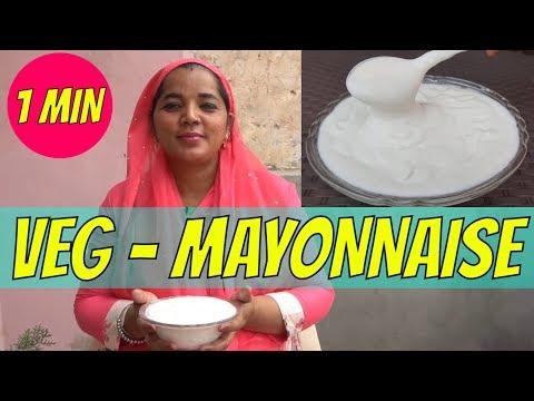 Mayonnaise | Homemade Mayonnaise | Mayonnaise Recipe | Mayo Recipe | Easy Recipes