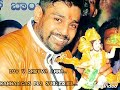 Download Actor Dhruva sarja bharjari best dailouges|| Creatively dubbed by fan||watch subscribe MP3,3GP,MP4