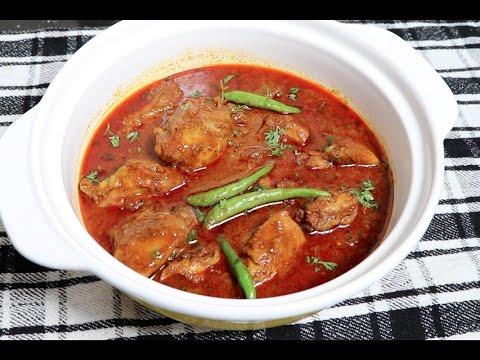 Spicy Chicken Kolhapuri Recipe || Red & Spicy Chicken Curry Recipe