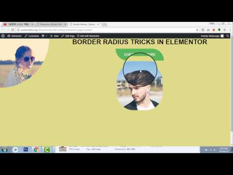 Border Radius Tricks &  Settings |  Elementor Page Builder for Wordpress