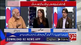 What did PML-N achieve by releasing the judge's video ? Haroon Ur Rasheed | 92NewsHD