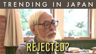 Ghibli REVEALS Hayao Miyazaki