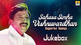 Sahasa Simha Vishnuvardhan Superhit Songs | Kannada Movie Best Songs Jukebox | Jhankar Music