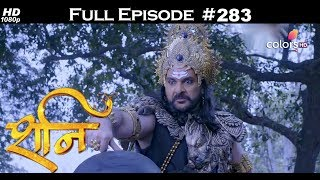 Shani - 7th December 2017 - शनि - Full Episode